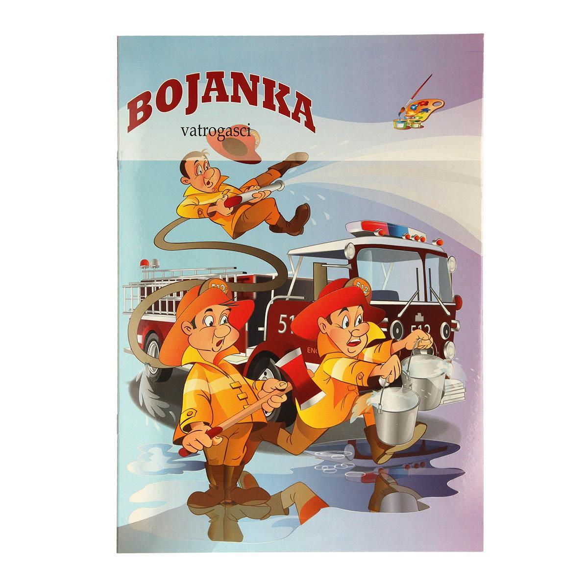 Bojanka '' Vatrogasci''