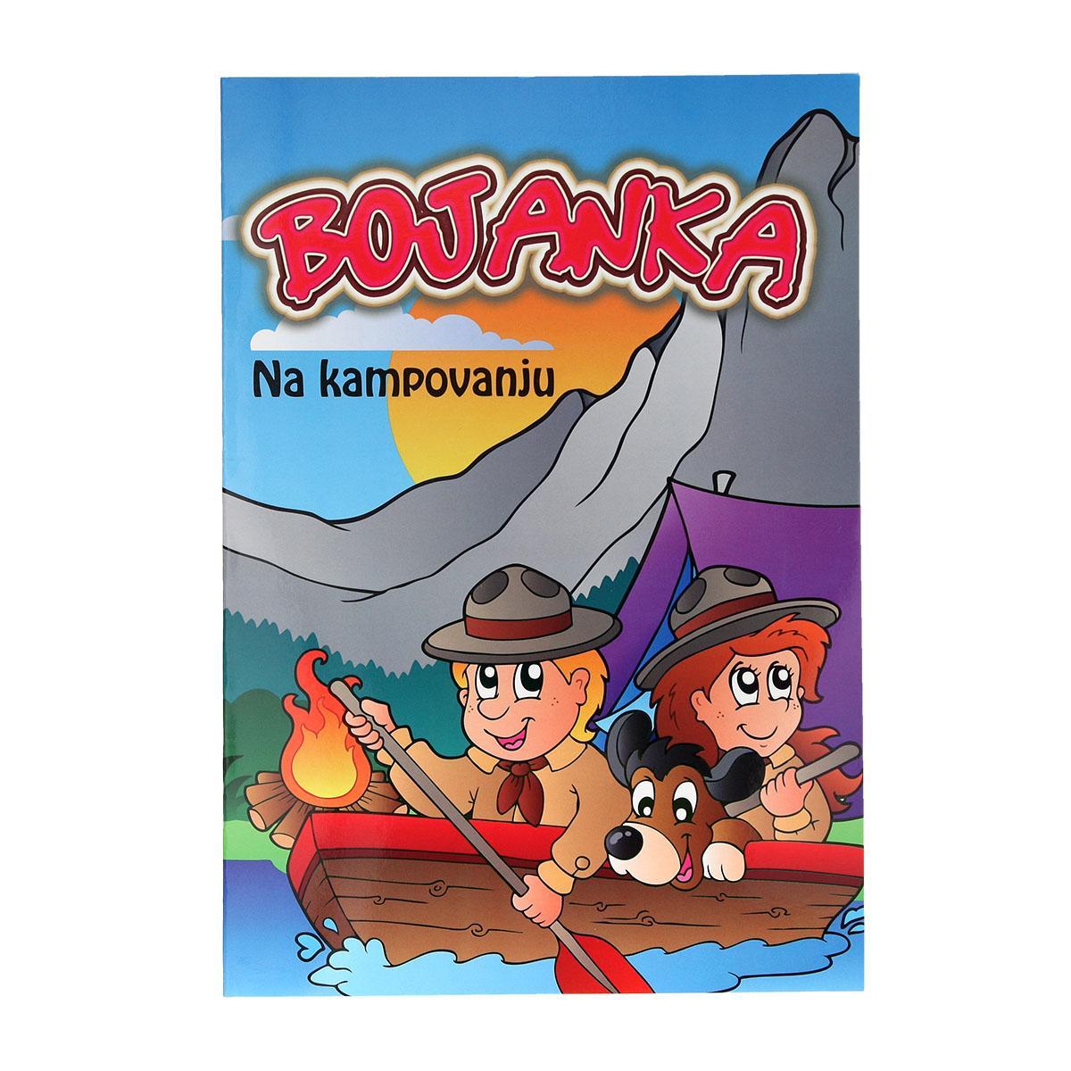 Bojanka ''Na kampovanju''