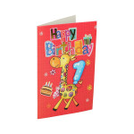 3D Greeting card ''Happy Birthday 17''