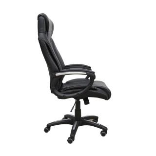 Kancelarijska stolica ''Chairman''