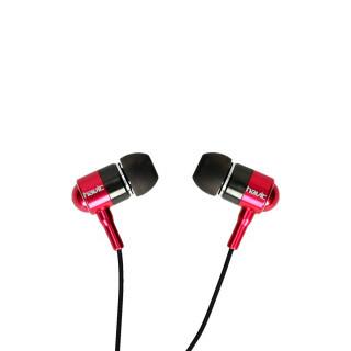 Mini slušalice ''hv-L670''