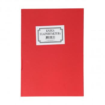 Knjiga ulaznih faktura RS