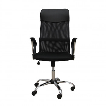 Office Chair ''Office Max''