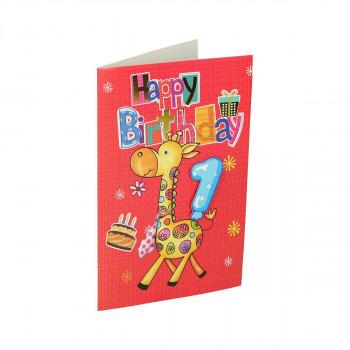 3D Čestitka ''Happy Birthday 17''