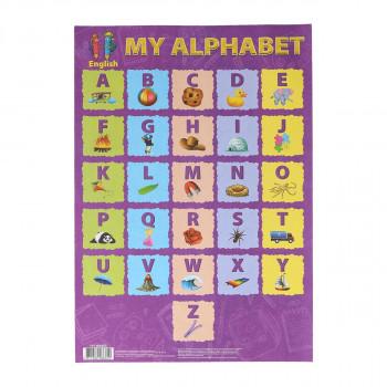 Učimo slova (Engleski Alfabet) A4