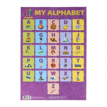 Učimo slova (Engleski Alfabet) 46x67cm