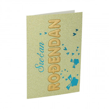 3D Greeting card ''Birthday 27''