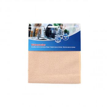 Mikrofaser-Reinigungstuch
