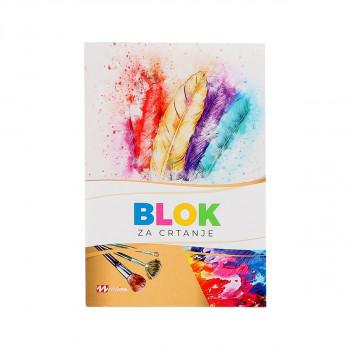 Blok za crtanje A5, 50 listova