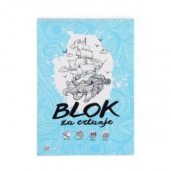 Blok za crtanje sa spiralom A4, 50 listova