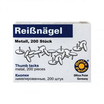 Rajsnegle, metalne, 200/1