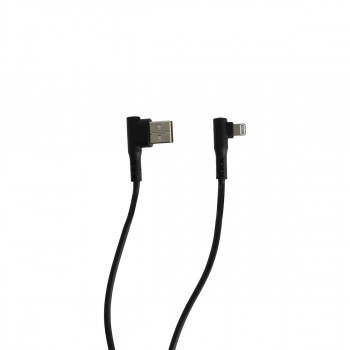 USB cable ''Lighting'' 2.0A, 1m