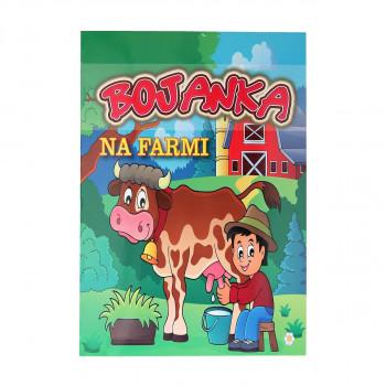 Bojanka ''Na farmi''
