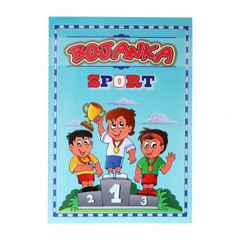 Bojanke ''Sport''