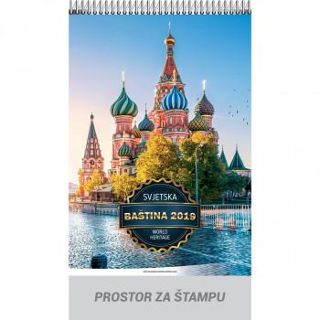 Kalendar ''Svjetske baština'', 6+1, B3