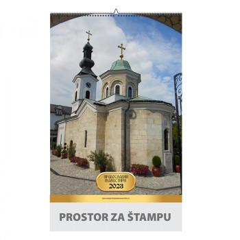Kalendar ''Pravoslavni Manastiri''