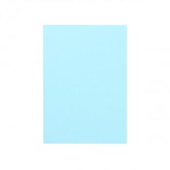 Papir Hamer 220g A4 1/1 Svjetlo Plava