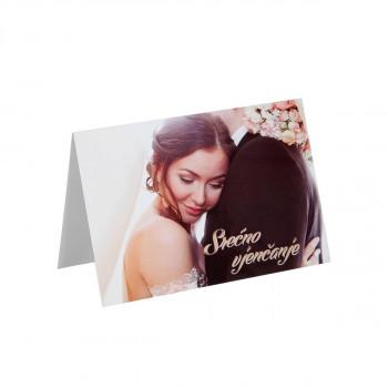 Čestitka ''Wedding 05