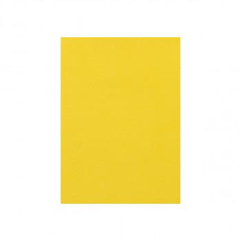 Hamer papir A4, 220g Žuta