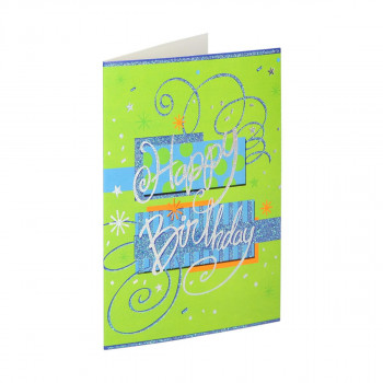Greeting card 3D ''Happy Birthday 14''