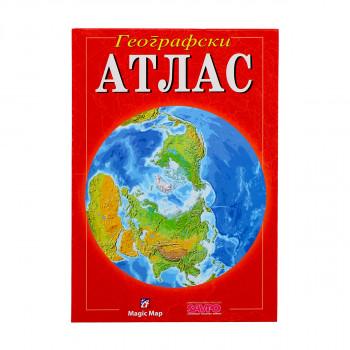 Geografski atlas ćirilica