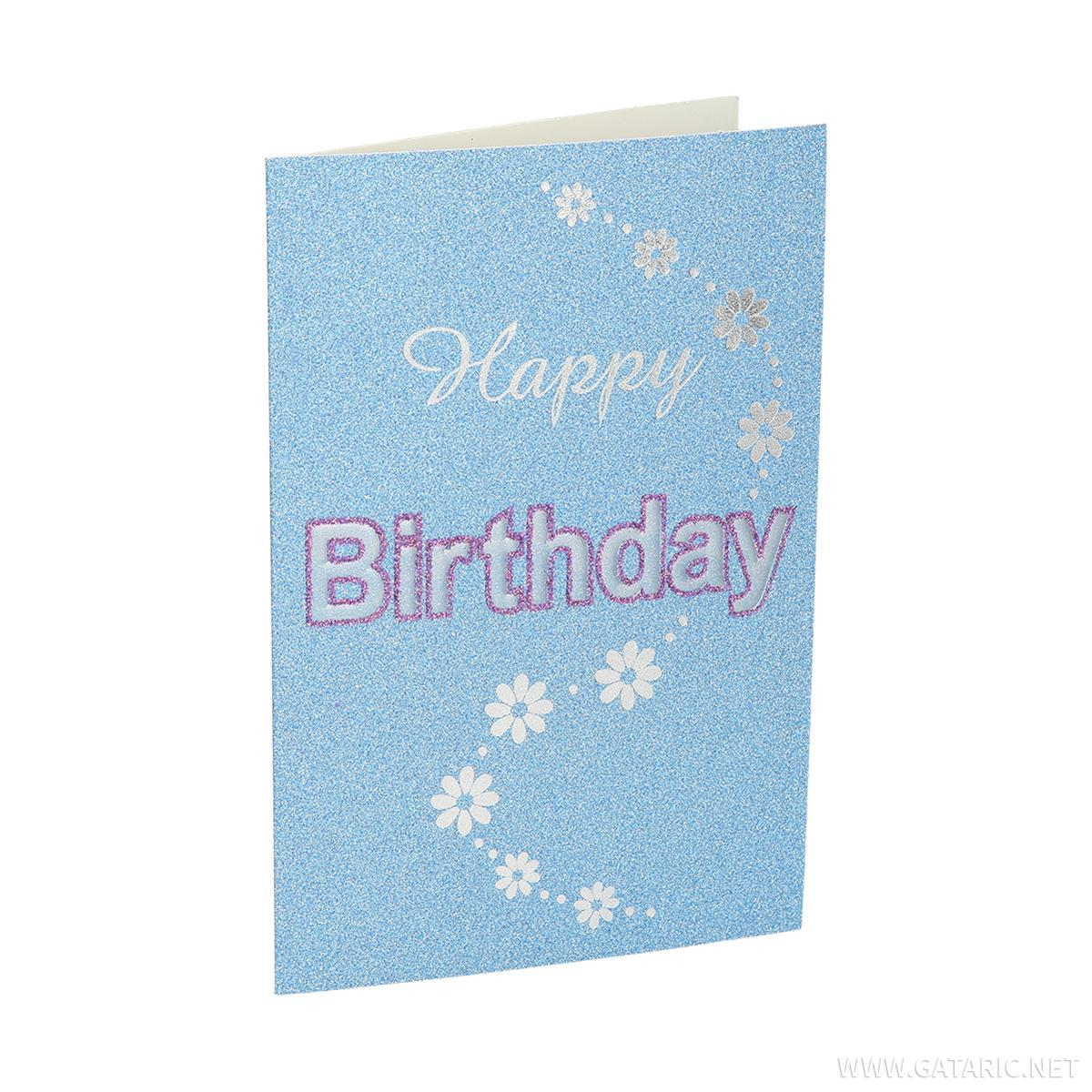 3D Čestitka ''Birthday 26''