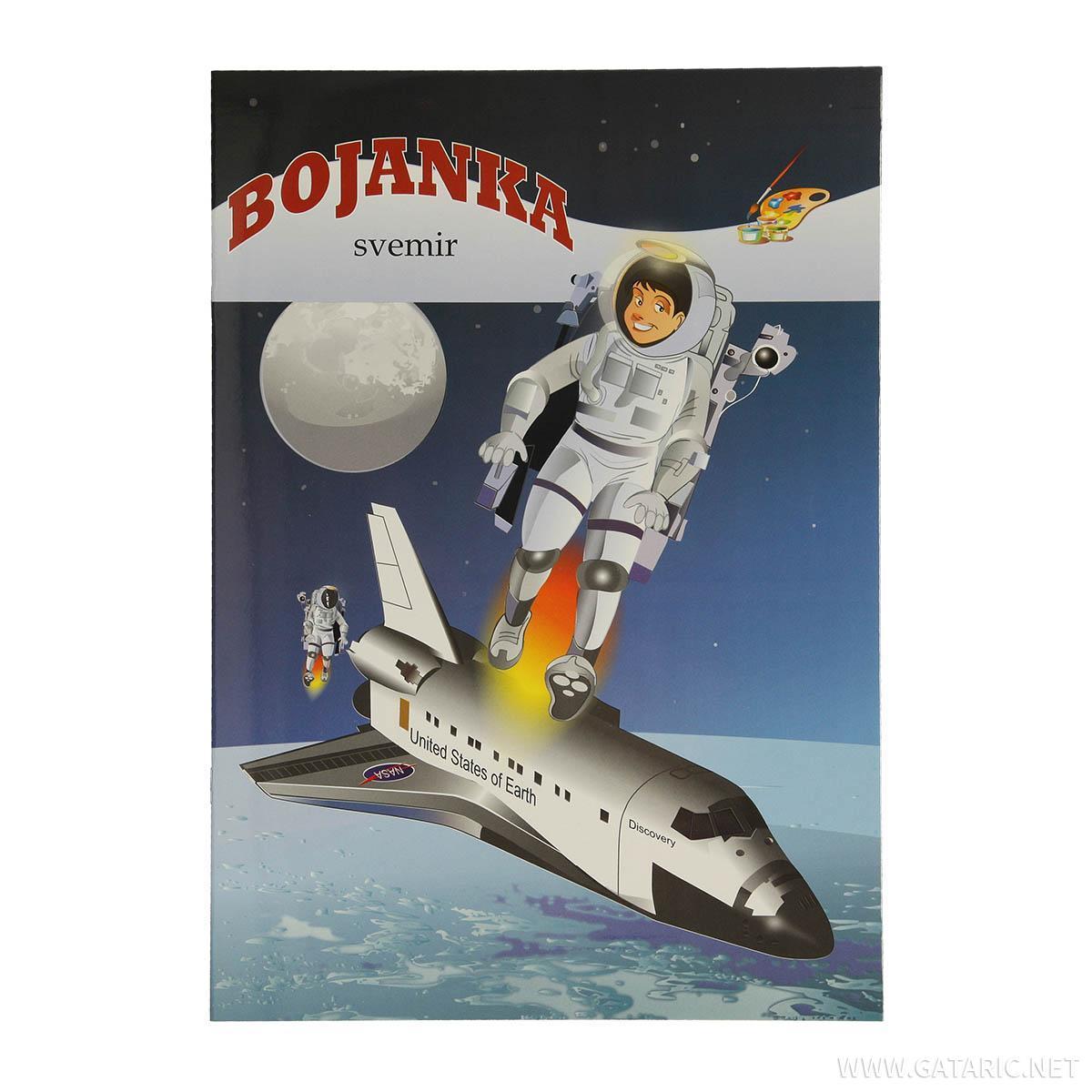 Bojanka ''Svemir''