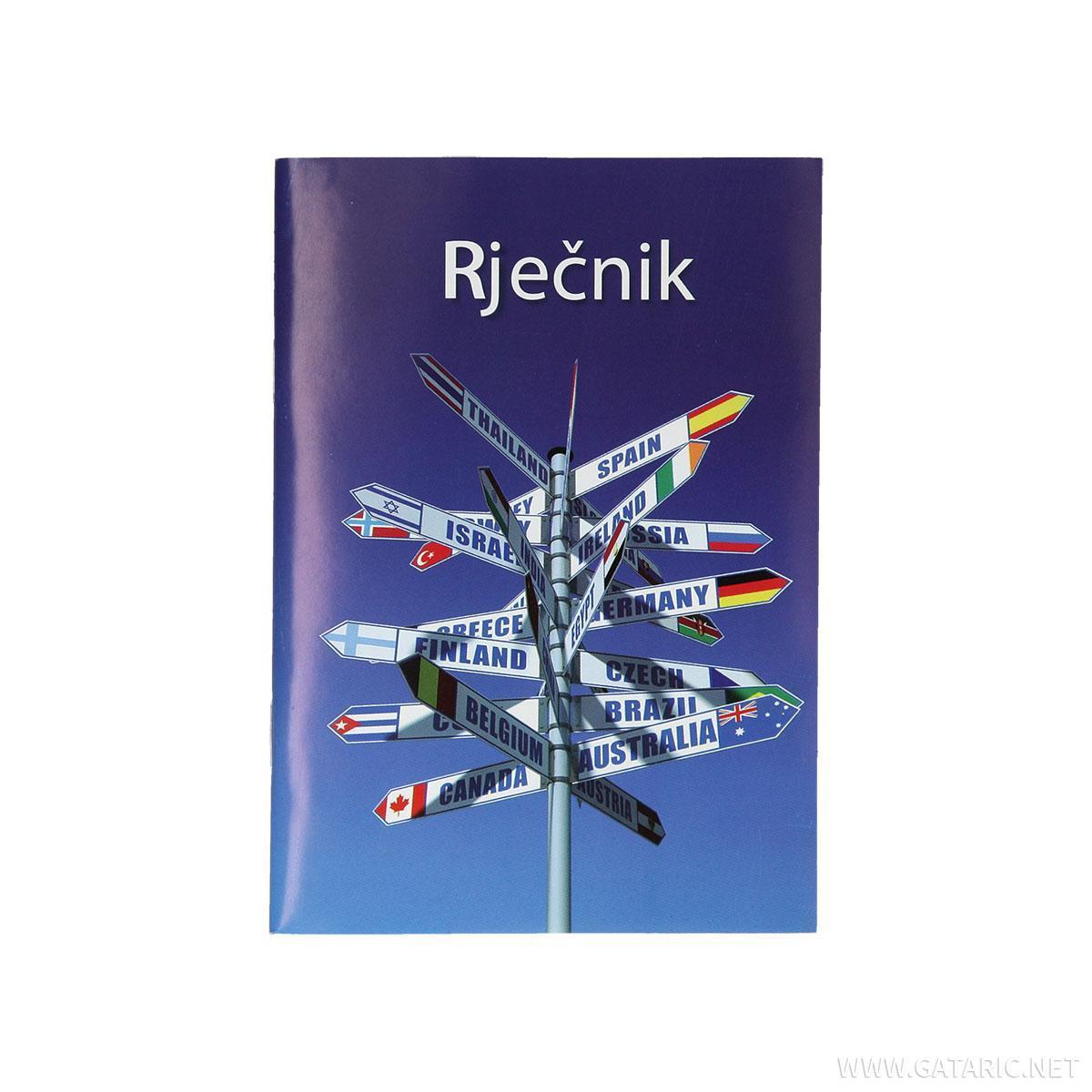 Rečnik B6, 32 lista, 3 kolone