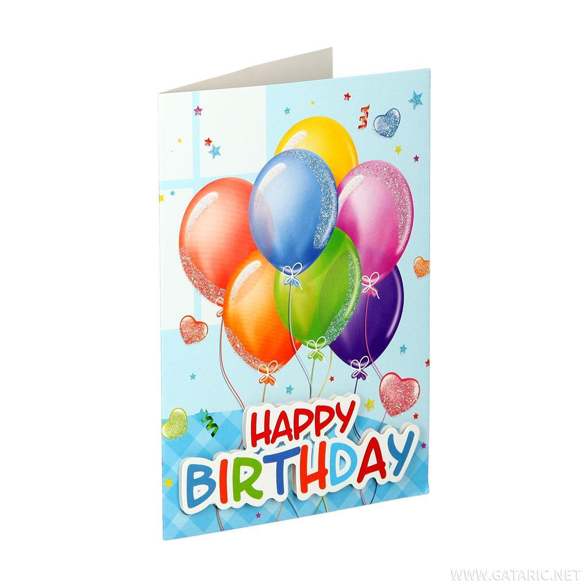 3D Čestitka ''Happy birthday 04''