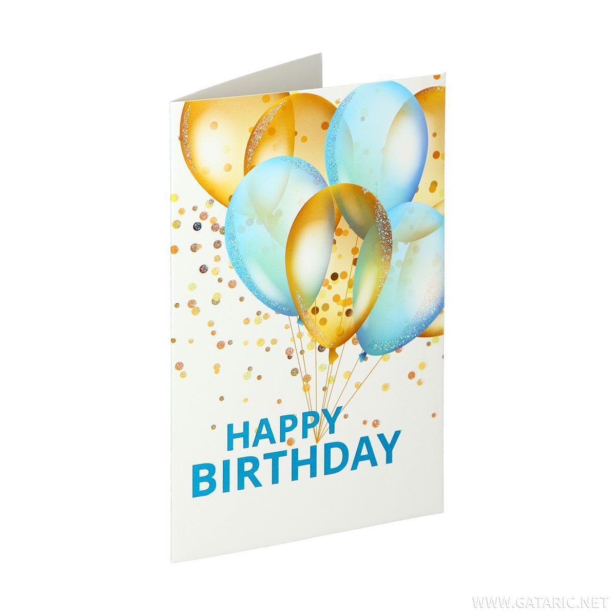3D Čestitka ''Happy Birthday 10''