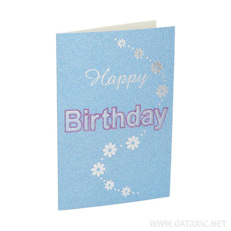 Čestitka 3D ''Happy Birthday 26''