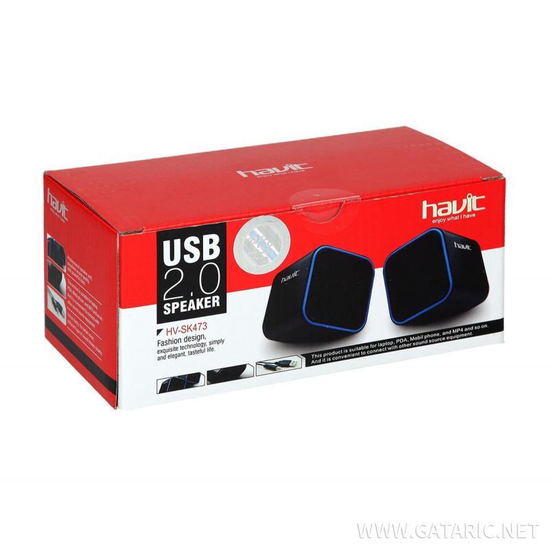 USB zvučnici ''HV-SK473''