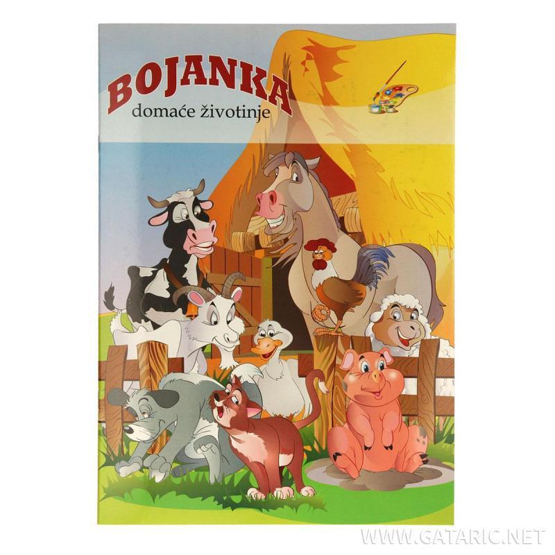 Bojanka ''Domaće životinje''