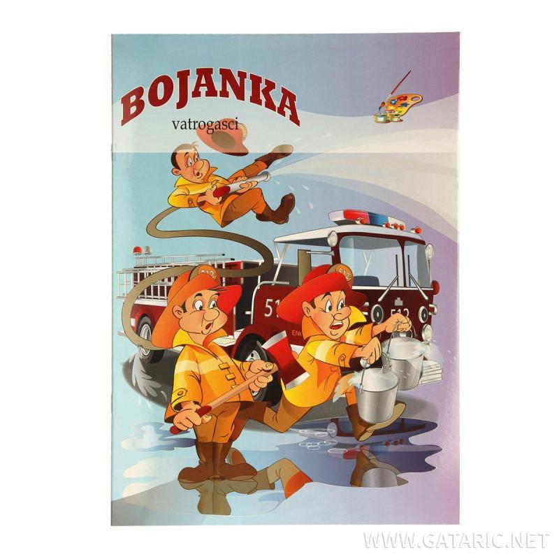 Bojanka ''Vatrogasci''