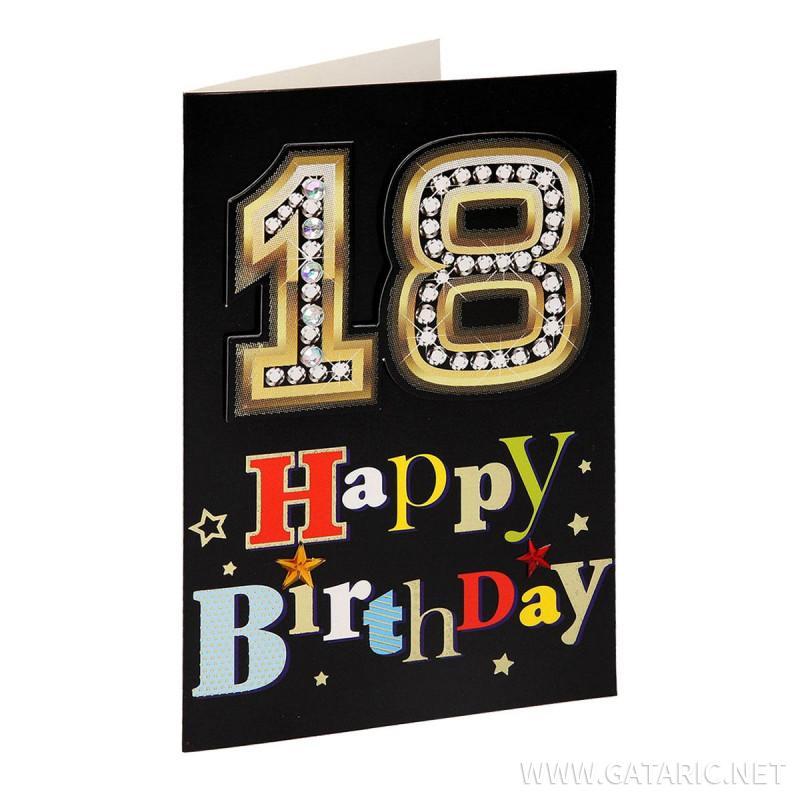 3D Čestitka ''Happy Birthday''