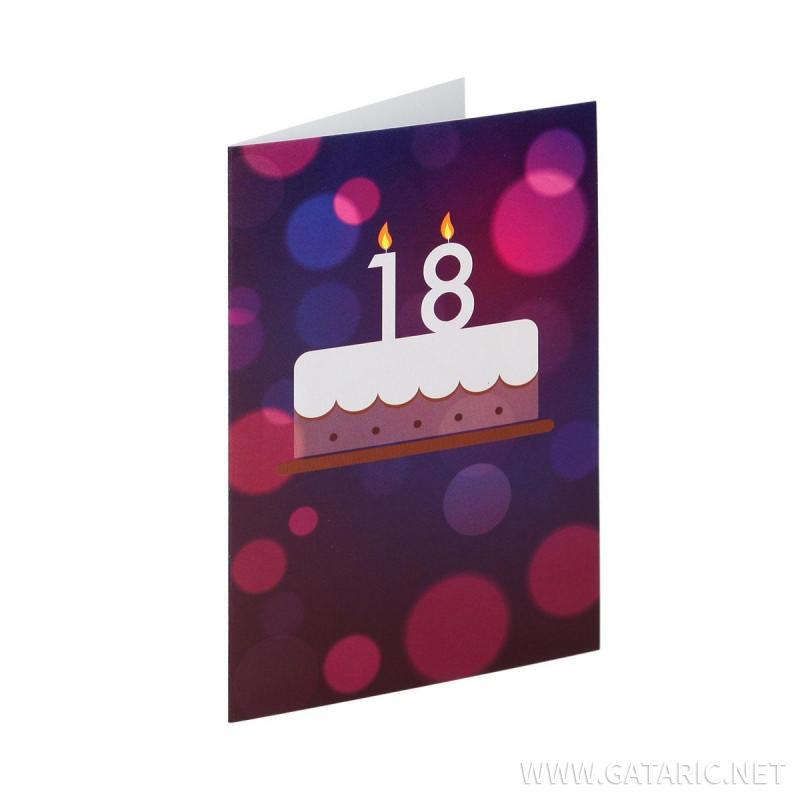 Čestitka ''18th Birthday