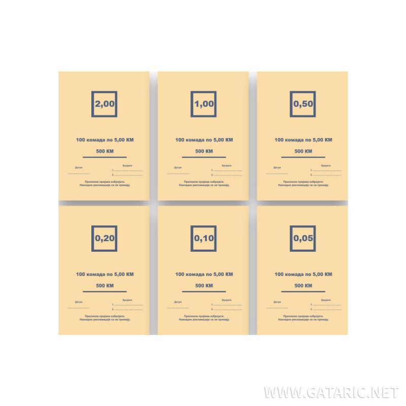 Koverta za sitni novac 1/100, 105x195mm, Žuta